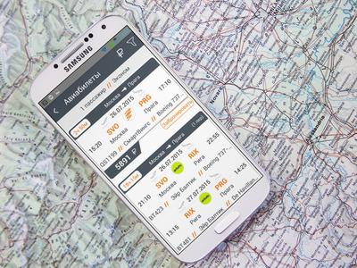 Мобильная версия программы BOOK.aero для iPad™